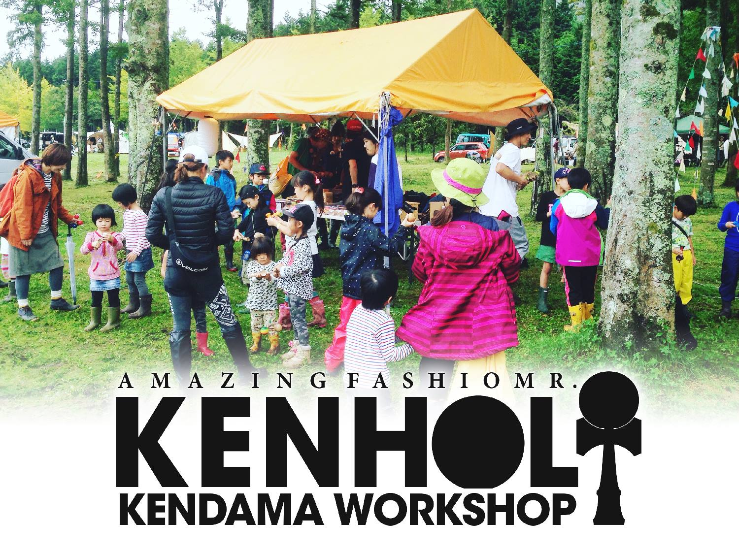 KENHOL KENDAMA WORKSHOP
